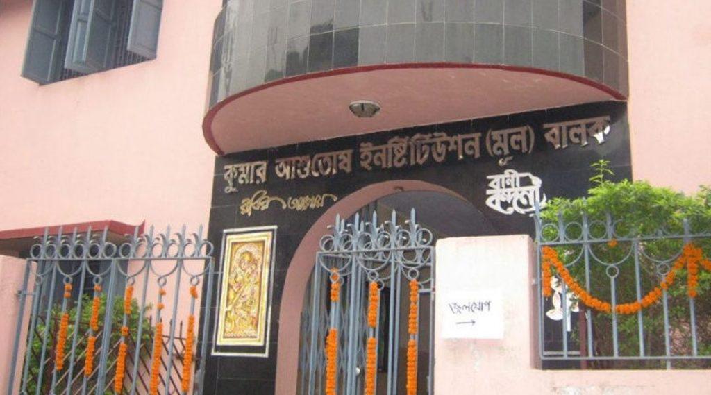 Higher Secondary Exam 2020: ভুল করে অন্য কেন্দ্রে, কলকাতা পুলিশের সাহায্যে উচ্চমাধ্যমিক পরীক্ষা দিতে পারল এক পরীক্ষার্থী
