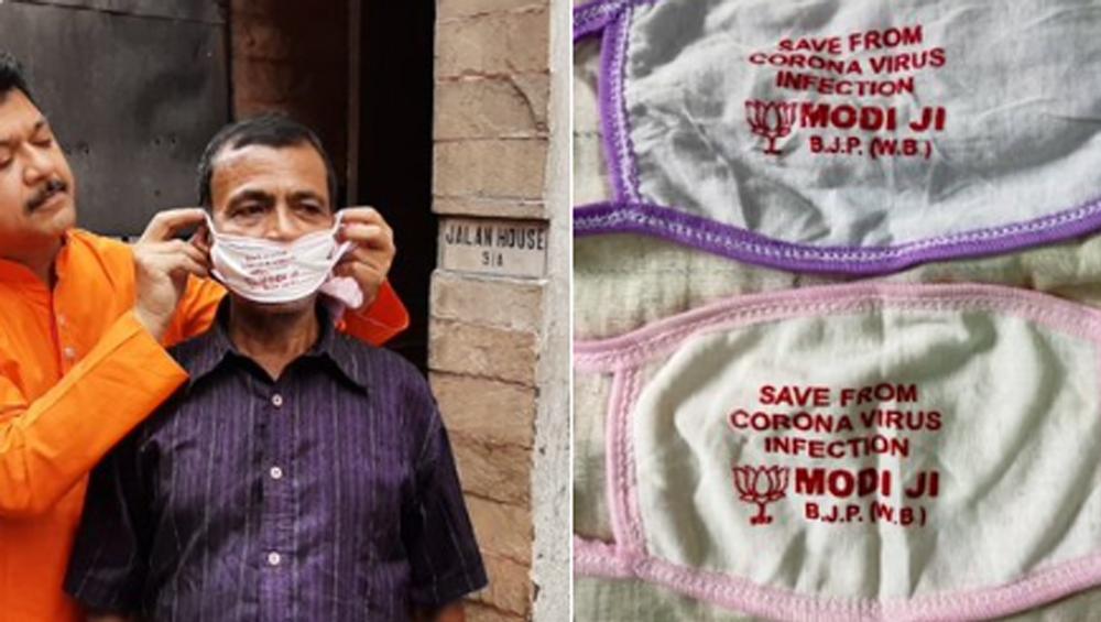 Coronavirus Scar In India: করোনাভাইরাস থেকে বাঁচতে কলকাতার রাস্তায় মোদি মাস্ক বিলি বিজেপির