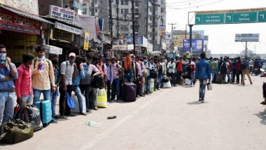 Migrant Workers to be Quarantined: অভিবাসী কর্মীদের রাজ্যে শিবিরে ১৪ দিনের কোয়ারেন্টিনে রাখার ঘোষণা উত্তরপ্রদেশ ও বিহার সরকারের