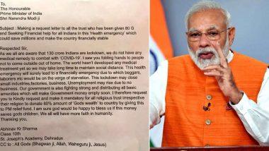 Class 10th Student in Letter to PM: 'ঈশ্বরের সম্পদের ৮০ শতাংশ দান করা হোক PM-CARES তহবিলে', প্রধানমন্ত্রীকে চিঠি লিখে অনুরোধ দশম শ্রেণীর ছাত্রের