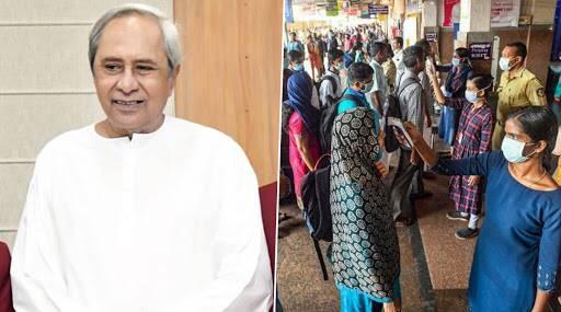Odisha Govt Set Up 1000-Bed Hospital: দেশে প্রথম, করোনা মোকাবিলায় ১০০০ বেডের হাসপাতাল ওড়িশায়