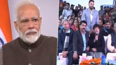 PM Narendra Modi Gets Emotional: চোখে জল প্রধানমন্ত্রী নরেন্দ্র মোদির! কিন্তু কেন?