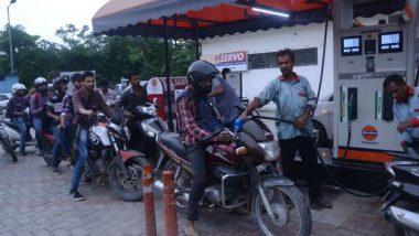 Petrol, Diesel May Got Costlier: করোনা আতঙ্কের মাঝেই পেট্রোল-ডিজেলের শুল্ক বাড়াতে পারে মোদি সরকার