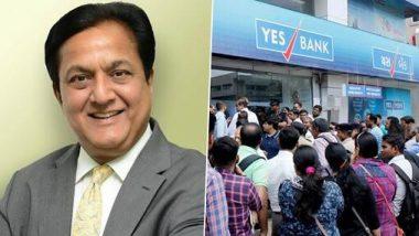 ED Arrested YES Bank Founder: ইডির হাতে গ্রেফতার ইয়েস ব্যাঙ্কের নির্মাতা অর্থ তছরুপকারী রানা কাপুর