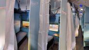 Train Coaches Turned Into Isolation Wards: ট্রেনের কামরা হয়ে গেল আইসোলেশন ওয়ার্ড, দেখুন ছবি