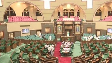 Madhya Pradesh Trust Vote: করোনা আতঙ্কে মধ্যপ্রদেশে মুলতুবি বিধানসভা, আস্থা ভোট নিয়ে জল্পনা