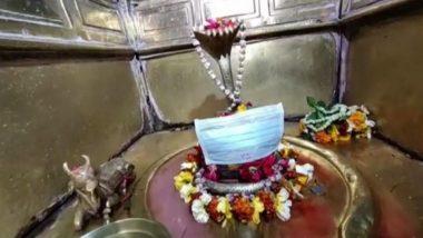 Coronavirus Outbreak in India: করোনা আতঙ্কে বিগ্রহের মুখে মাস্ক পরালেন বারাণসী মন্দিরের পুরোহিতরা