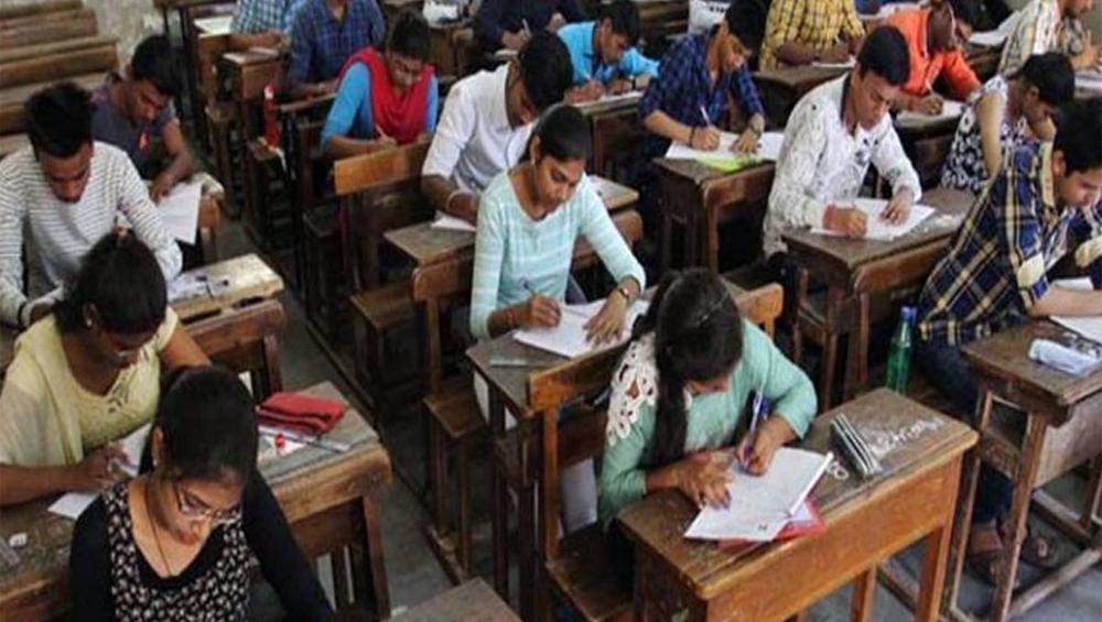 UGC-NET 2020: দুর্গাপুজোর সময় হচ্ছে না ইউজিসি নেট, পরীক্ষা পিছিয়ে দিল কেন্দ্র সরকার