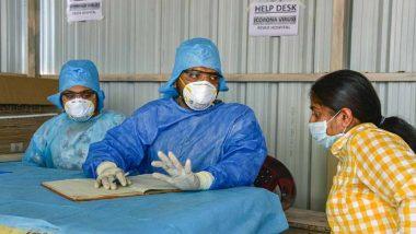 Sai Hospital Completely Sealed: করোনা রোগীর সঙ্গে বেড শেয়ার করে আক্রান্ত সদ্যোজাত, সিল করা হল মুম্বইয়ের সাঁই হাসপাতাল