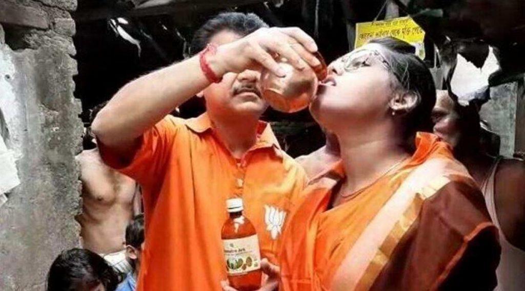 Bengal BJP Leader Arrested: খাস কলকাতায় কনস্টেবলকে জোর করে গোমুত্র পান, গ্রেপ্তার বিজেপি নেতা