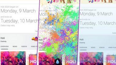 Google Celebrates Holi: গুগলে টাইপ করুন Holi, এরপর দেখুন ম্যাজিক