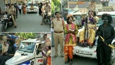 Andhra Pradesh:  রাস্তায় ঘুরছেন স্বয়ং যমরাজ, চিত্রগুপ্ত! বেরোলেই নিয়ে যাবেন সঙ্গে করে