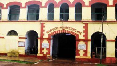 1,000 Undertrials Released In Bengal: রাজ্যের বিভিন্ন জেল থেকে জামিনে ছাড়া পেল ১০০০ বিচারাধীন বন্দী