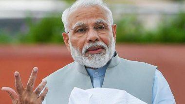 Mann Ki Baat: আজ ১১টায় 'মন কি বাতে' আজ মনের কথা বলবেন প্রধানমন্ত্রী নরেন্দ্র মোদি