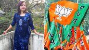 FIR On Shirshendu Mukhopadhyay's Daughter: নরেন্দ্র মোদিকে কেন্দ্র করে কুরুচিকর পোস্টের অভিযোগ, শীর্ষেন্দু মুখ্যোপাধ্যায়ের মেয়ের বিরুদ্ধে পুলিশে এফআইআর বিজেপির