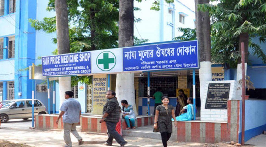 Kolkata: 'ভার্চুয়াল ভিজিটিং আওয়ার্স' চালু হল এমআর বাঙুর হাসপাতালে