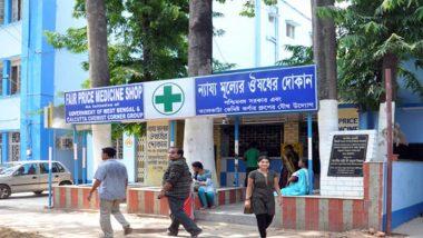 Coronavirus In West Bengal: করোনাভাইরাসের উপসর্গ নিয়ে হাসপাতালে ভর্তি হাওড়া জেলা হাসপাতালের সুপার