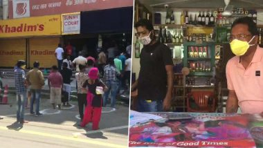 Assam Liquor Shops Open: অসমে খুলল মদের দোকান; রাজ্য নির্দেশিকা অনুযায়ী সোশ্যাল ডিস্ট্যানসিং মেনে মদের দোকানে লাইন ডিব্রুগড়ে