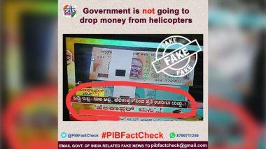 Fact Check: সরকার প্রতিটি শহর ও গ্রামে হেলিকপ্টার থেকে টাকা ফেলবে? জানুন আসল সত্য