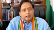 Shashi Tharoor: বাংলার শ্রমিকদের কাছে কেরল না ছাড়ার জন্য বাংলায় আবেদন শশী থারুরের