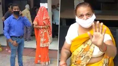 Lucknow: মা আনতে পাঠিয়েছিল মুদিখানা মাল, ছেলে বাড়ি ফিরল বউ নিয়ে!; দেখুন ভিডিয়ো