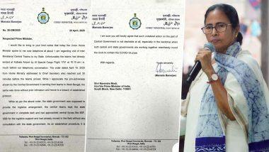 Mamata Banerjee to Narendra Modi: 'আগে না জানিয়ে রাজ্যে কেন্দ্রীয় দলের প্রবেশ', ক্ষোভ প্রকাশ করে প্রধানমন্ত্রী নরেন্দ্র মোদিকে চিঠি মমতা ব্যানার্জির