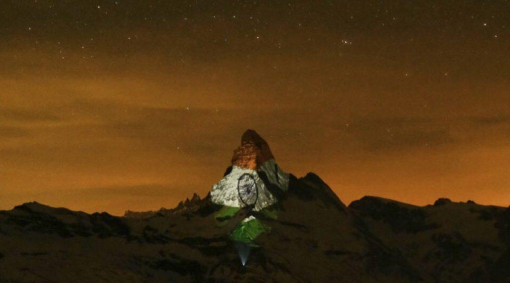 Indian Tricolour Projected Onto Matterhorn Mountain: করোনার বিরুদ্ধে ঐক্যবদ্ধ লড়াইয়ের বার্তা, সুইৎজারল্যান্ডের ম্যাটারহর্ন পর্বত শৃঙ্গে ফুটে উঠল তেরঙ্গা