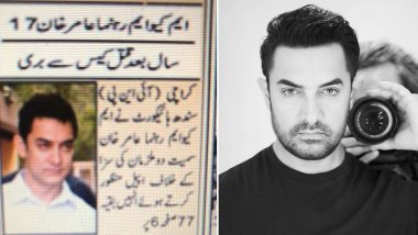 Pakistani Channel Displays Actor Aamir Khan's Picture: খুনে অভিযুক্ত আমির খান, বলিউড তারকার ছবি চালাল পাকিস্তানের নিউজ চ্যানেল