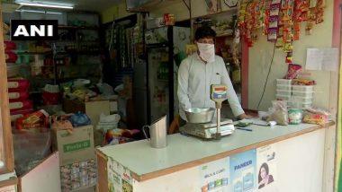 Shops Allowed to Open: অবশেষে দেশজুড়ে খুলতে চলেছে দোকানপাট, তবে বাদ দেওয়া হয়েছে মলগুলিকে