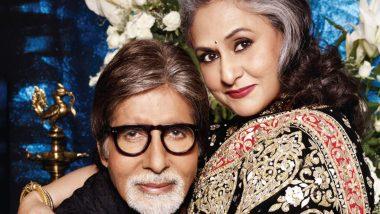 Jaya Bachchan Birthday: সাধারণ বাঙালি পরিবারের মেয়ে জয়া একসময় 'রাজ' করতেন বি-টাউনে