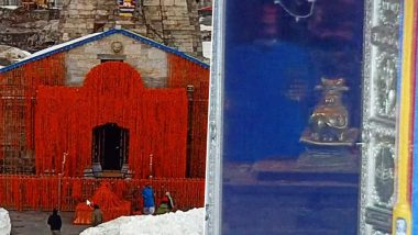Kedarnath Temple: খুলল কেদারনাথ মন্দির, করোনার থাবায় মিলছে না দর্শনের অনুমতি