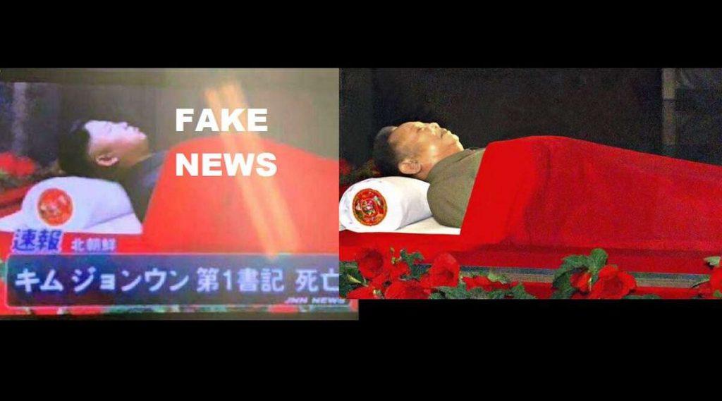 Kim Jong Un Death Hoax: কিম জং উন কি প্রয়াত হয়েছেন? সোশাল মিডিয়ায় ভাইরাল শেষকৃত্যের ছবি
