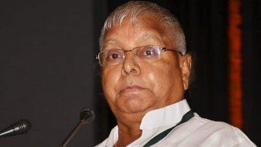 Lalu Prasad Yadav: করোনা রোগীর সংস্পর্শে তাঁর চিকিৎসক, লালু প্রসাদ যাদবের কোভিড-১৯ টেস্ট হবে আজ