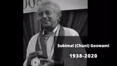 Chuni Goswami Dies at 82: চোখের জলে চুনী গোস্বামীকে বিদায় জানাল মোহনবাগান
