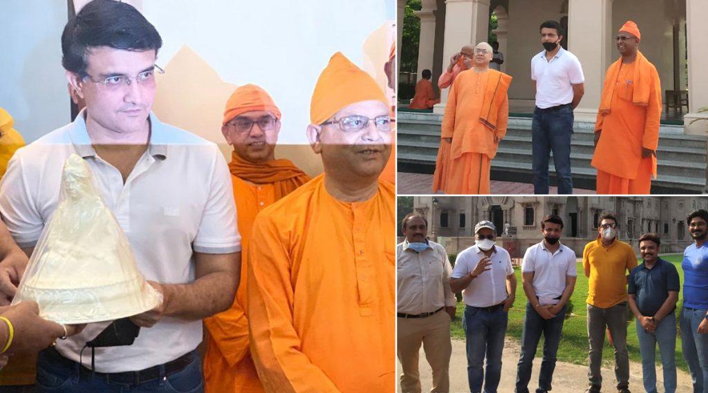 Sourav Ganguly: দু:স্থ মানুষদের জন্য বেলুড় মঠে ২ হাজার কেজি চাল দিলেন সৌরভ গাঙ্গুলি