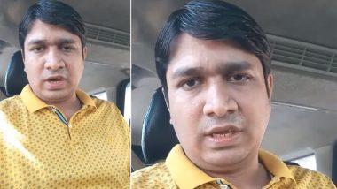 Bandra Incident: লকডাউনের মধ্যে ফেসবুকে ভিনরাজ্যের শ্রমিকদের ঘরে ফেরার ডাক, মুম্বইতে গ্রেপ্তার বিনয় দুবে