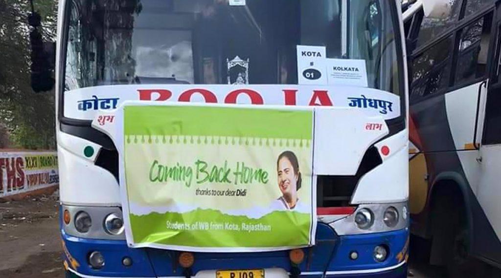 Kolkata: ৯৫টি বাসে রাজস্থানের কোটা থেকে বাংলায় ফিরছে ২৩৬৮ জন পড়ুয়া