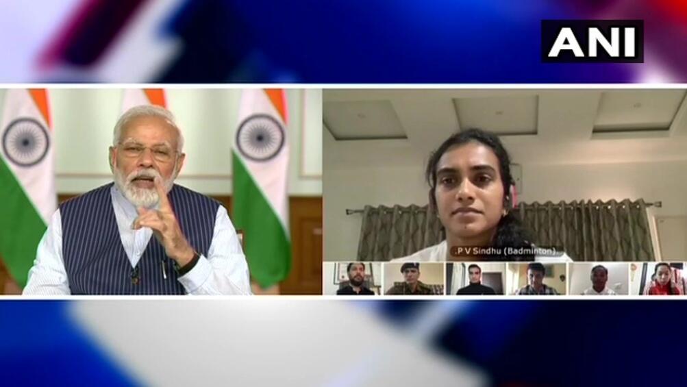 PM Narendra Modi Speaks To Indian Sportspersons: দেশের ৪০ জন ক্রীড়া ব্যক্তিত্বের সঙ্গে ভিডিয়ো কনফারেন্স প্রধানমন্ত্রী নরেন্দ্র মোদির