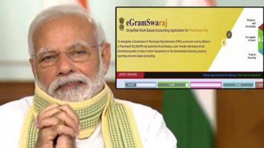 PM Narendra Modi: পঞ্চায়েত প্রধানদের সঙ্গে ভিডিও বার্তায় ই-গ্রাম স্বরাজ অ্যাপের সূচনা করলেন প্রধানমন্ত্রী