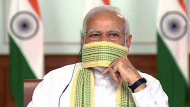 PM Modi:  সোমবার মুখ্যমন্ত্রীদের সঙ্গে ভিডিও কনফারেন্সে নরেন্দ্র মোদি, লকডাউন নিয়ে কী বলবেন প্রধানমন্ত্রী?