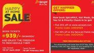 SpiceJet Launches 'Happy at Home' Sale: ৯৩৯ টাকায় টিকিট কেটে আগামী ফেব্রুয়ারি পর্যন্ত যে কোনও সময় ব্যবহারের সুযোগ নিন, ছাড় দিচ্ছে স্পাইসজেট