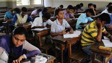 West Bengal HS (Vocational) Results 2020: উচ্চমাধ্যমিক ভোকেশনাল পরীক্ষার ফলপ্রকাশ, রেজাল্ট জানুন অনলাইনে