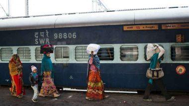 Platform Ticket Price Hike: রেলে প্ল্যাটফর্ম টিকিটের দাম ১০ টাকা থেকে বেড়ে ৩০, করোনাকলে ভিড় এড়াতে সিদ্ধান্ত মন্ত্রকের