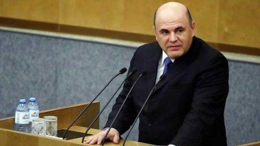 Russia PM Tests Positive For Coronavirus: করোনায় আক্রান্ত রাশিয়ার প্রধানমন্ত্রী মিখাইল মিশুস্তিন, নিজেকে আইসোলেশনে রাখার সিদ্ধান্তগ্রহণ