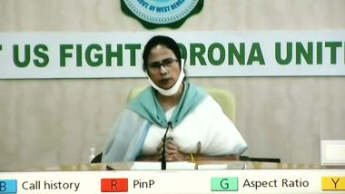 Mamata Banerjee On Maidul Islam Middya Death: 'ঘটনাটি দু:খজনক', মইদুলের পরিবারকে চাকরি কিংবা আর্থিক সাহায্যের আশ্বাস মমতা ব্যানার্জির
