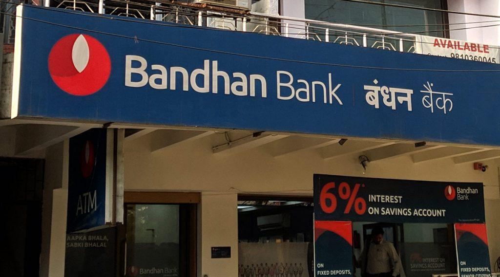 Bandhan Bank: সোশ্যাল মিডিয়ায় ছড়িয়ে পড়া ঋণ মকুবের খবর ভুয়ো, গ্রাহকদের সতর্ক করল বন্ধন ব্যাঙ্ক