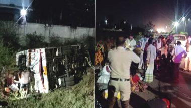 Chhattisgarh: ছত্তিশগড়ের রাজনন্দগাঁওয়ে বাস উল্টে আহত পশ্চিমবঙ্গের ৭ প্রবাসী শ্রমিক