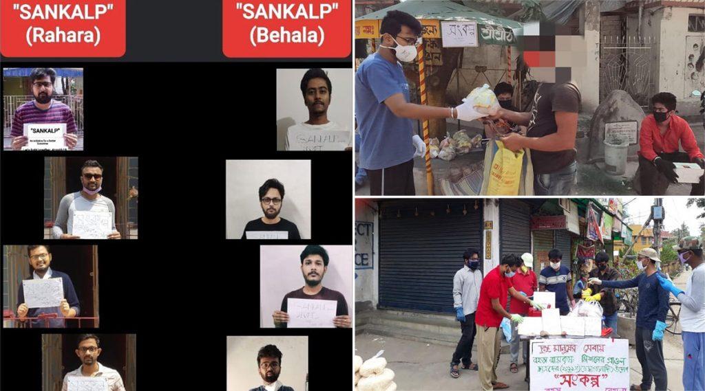 Kolkata: লকডাউনের জেরে অভুক্তদের পাশে 'সংকল্প', রহড়া মিশন প্রাক্তনীদের উদ্যোগে ৩ হাজার মানুষের কাছে পৌঁছল খাদ্যসামগ্রী