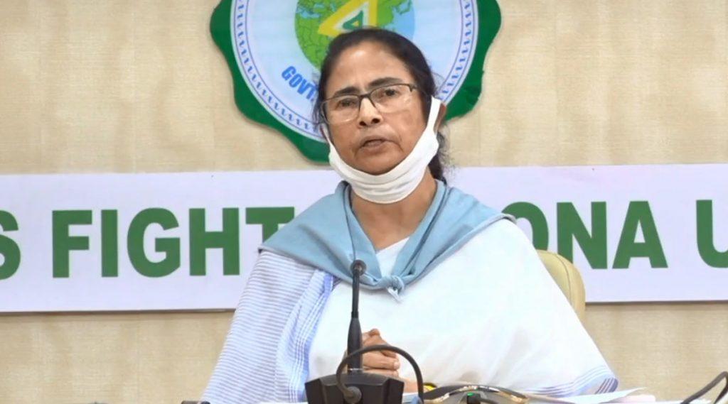 Kolkata: সরকারি অফিসগুলিতে দুটি শিফট চালু হচ্ছে, ঘোষণা মুখ্যমন্ত্রী মমতা ব্যানার্জির