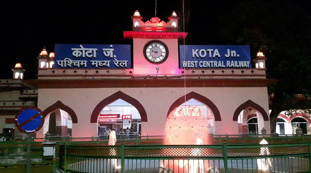 Kota Coaching Industry: কোটা, ভারতের দেড় হাজার কোটি টাকার এডুকেশন হাব